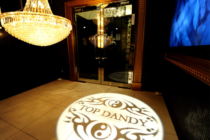 TOP DANDYの店内写真1