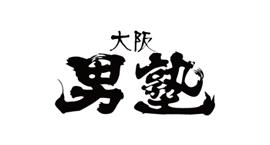 大阪男塾のロゴ