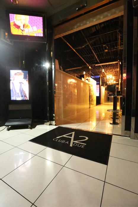 A2-A・Due- -2nd-の店内写真1