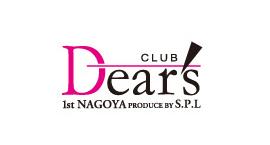 Dear's 1st -名古屋-のロゴ
