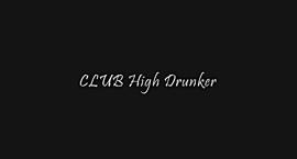High Drunkerのロゴ