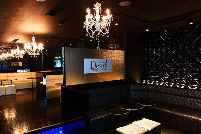 Club Dear's Sapporoの店内写真6