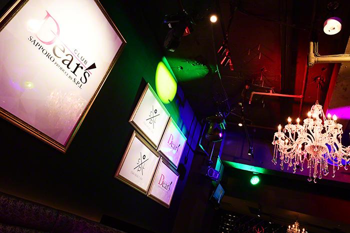 Club Dear's Sapporoの店内写真4