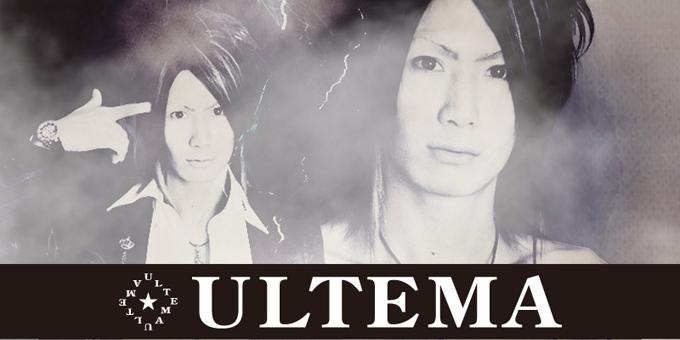 宇都宮のホストクラブ「ULTEMA」の求人宣伝です。