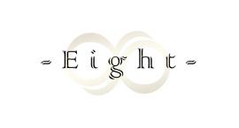 Eightのロゴ