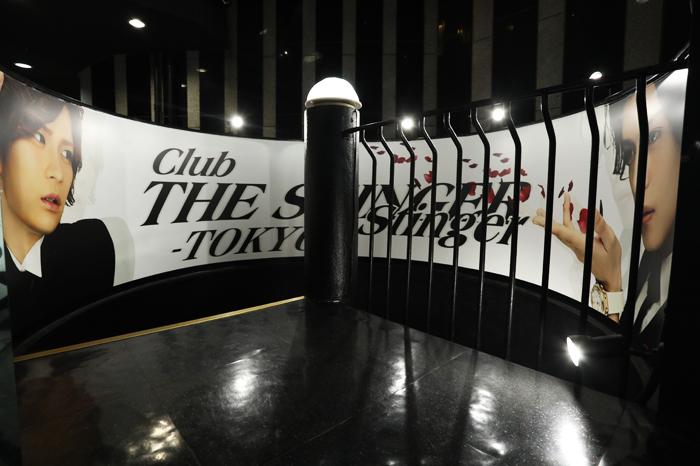 club THE STINGER 歌舞伎町店の店内写真4