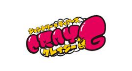 CRAY-Gのロゴ