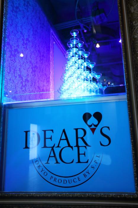 Dear's Aceの店内写真7