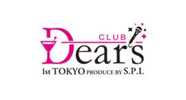 Dear's 1st-Tokyoのロゴ