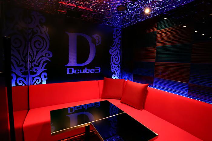 Dcube3の店内写真9
