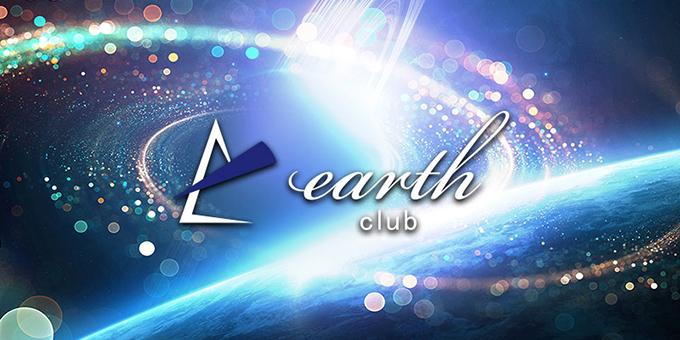 長野のホストクラブ「EARTH」の求人宣伝です。