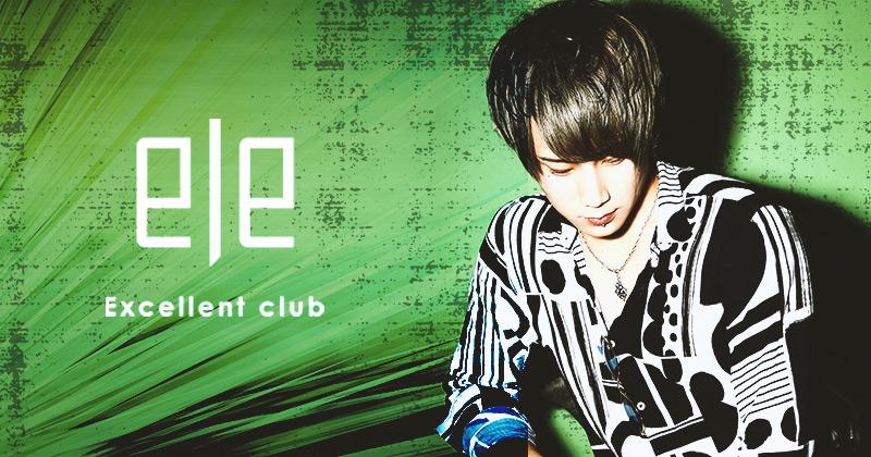伊勢崎のホストクラブ「ele」の求人宣伝です。