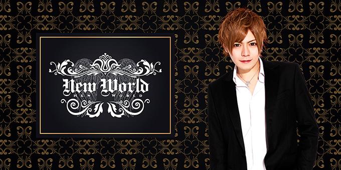 宮崎のホストクラブ「newworld」の求人宣伝です。