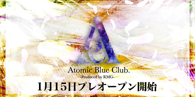 熊本のホストクラブ「Atomic Blue Club 1st」の求人宣伝です。