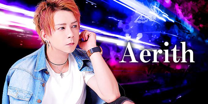 静岡のホストクラブ「Aerith」の求人宣伝です。