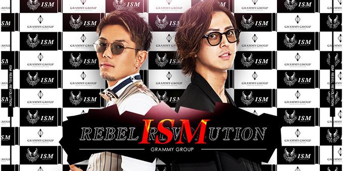 大阪のホストクラブ「ISM」の求人宣伝です。