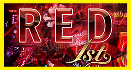 RED1stのロゴ