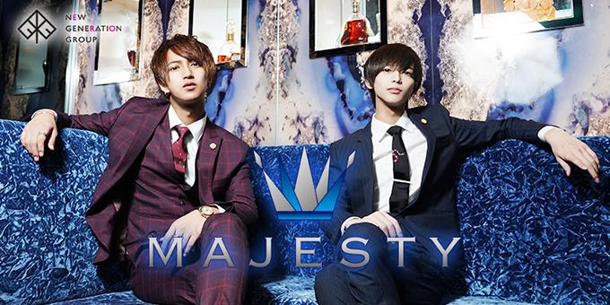 歌舞伎町ホスクラブ「MAJESTY」の求人宣伝です。