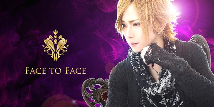 大阪ホストクラブ「FACE TO FACE」の求人宣伝です。