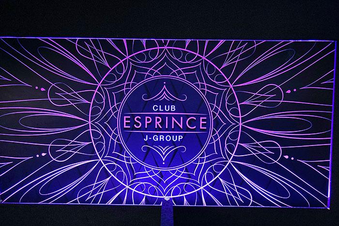 ESPRINCEの店内写真3