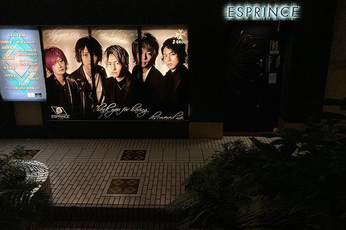 ESPRINCEの店内写真1