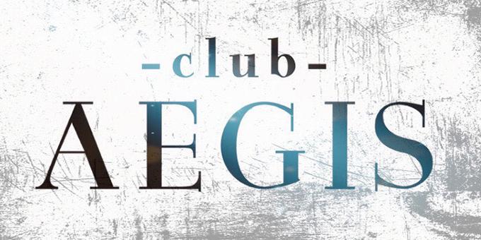 ススキノのホストクラブ「AEGIS」の求人宣伝です。
