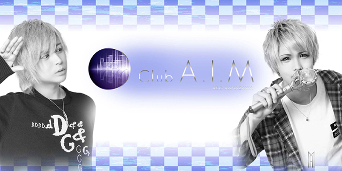 金沢のホストクラブ「A.I.M」の求人宣伝。