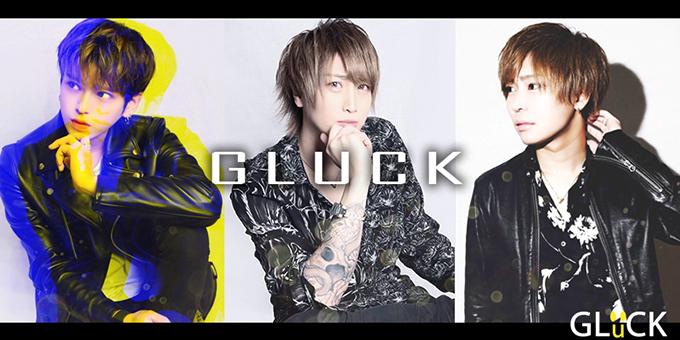 金沢のホストクラブ「GLUCK」の求人宣伝。