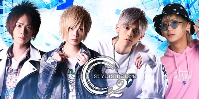 金沢のホストクラブ「O2 -STYLISH CLUB-」の求人宣伝。
