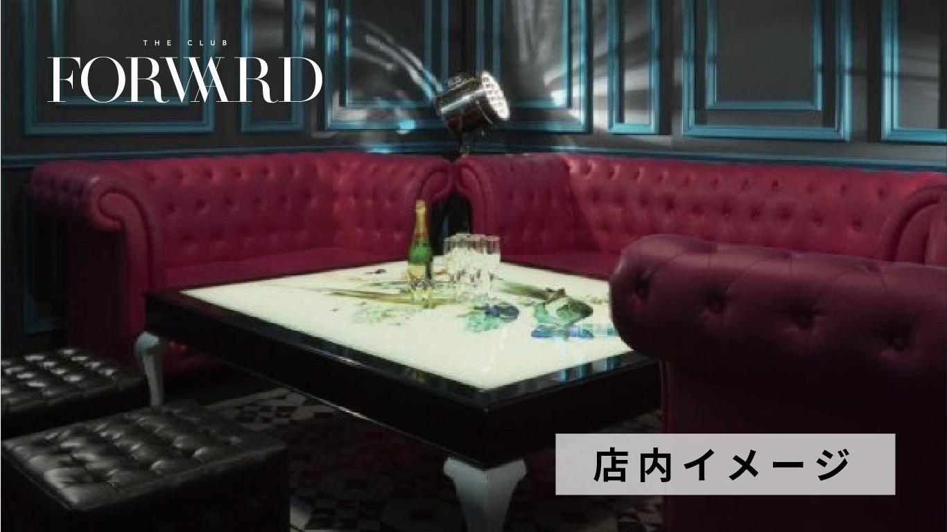 THE CLUB FORWARDの店内写真5